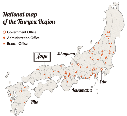 National map of the Tenryou Region