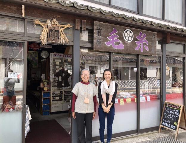 Maehara Sweets Shop