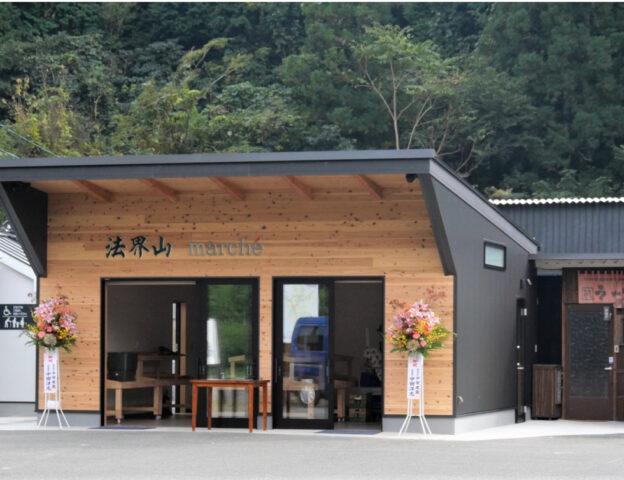 法界山直販センター、リニューアルオープン!!